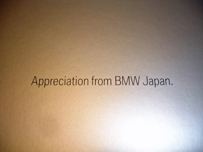 BMW-Japan-01.jpg